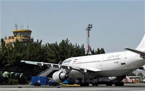 اجرای پروتکلهای بهداشتی جدید به منظور غربالگری مسافران خارجی