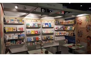 محصولات کانون در نمایشگاه کتاب فرانکفورت عرضه میشود
