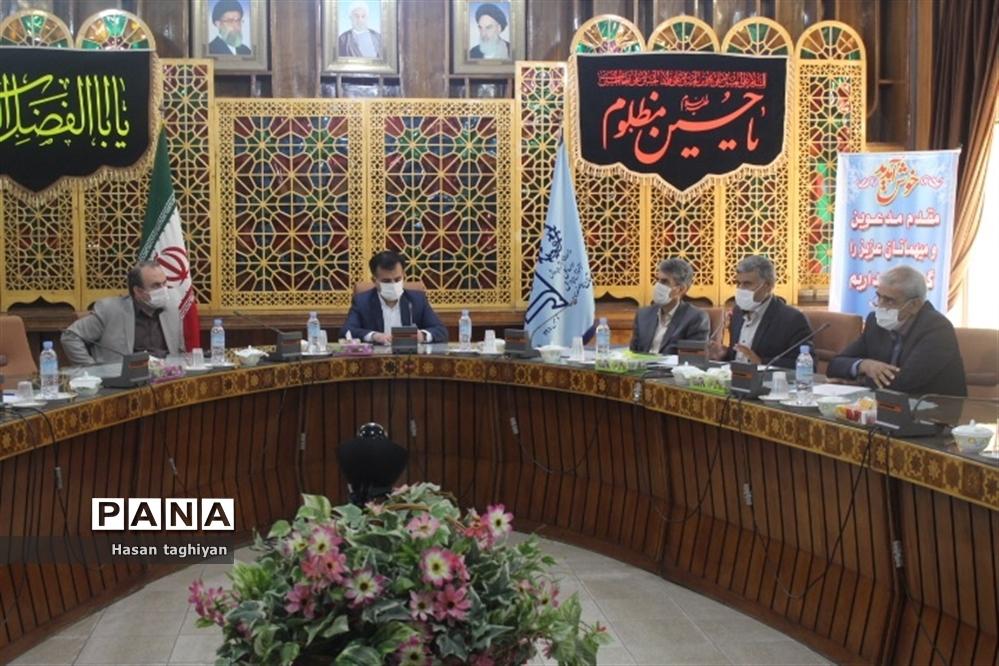 جلسه شورای برنامهریزی سازمان دانشآموزی استان اصفهان