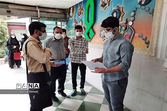 حضور پرشور پذیرفتهشدگان دانشگاه فرهنگیان در منطقه 13