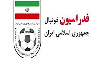 هشدار کمیته اخلاق فدراسیون فوتبال در خصوص انتقال اخبار کذب به باشگاه النصر