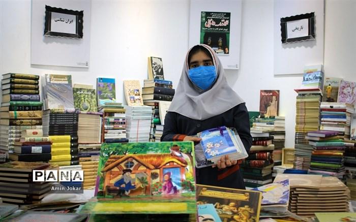 پویش اهدای کتاب به مدارس محروم