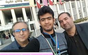انتخاب دانش آموز سبزواری به عنوان نماینده ایران در مسابقات جهانی علمی مهارتی