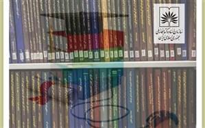396 عنوان پایان نامه با موضوع امام حسین(ع) در سازمان اسناد و کتابخانه ملی ایران