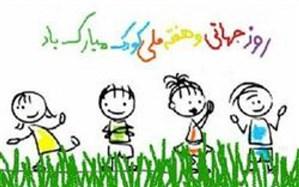 مسابقه های  مجازی  ویژه هفته ملی کودک در نیشابور برگزار می شود