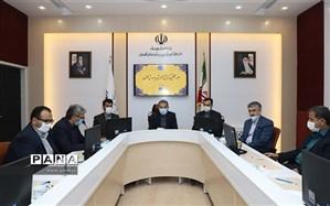 نشست محققین و اعضای هسته گزینش آموزش و پرورش استان برگزار شد