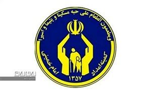 بهرهمندی 71 هزار سالمند خوزستانی از خدمات حمایتی کمیته امداد