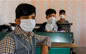 سلامت دانش آموزان و معلمان اولویت اصلی ستاد مبارزه با کروناست