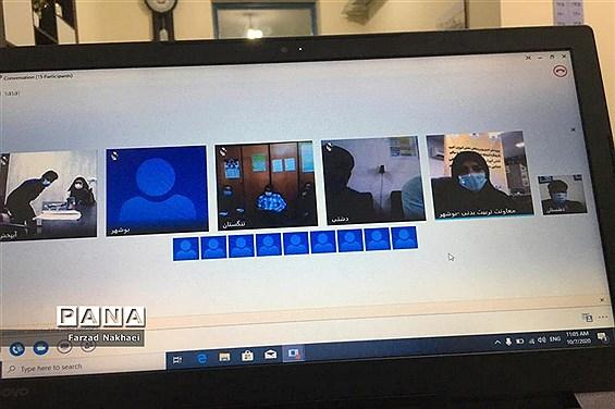 وبینار دوره آموزشی پروژه کنترل وزن و چاقی دانش آموزان ( کوچ) شهرستانها و مناطق  استان بوشهر