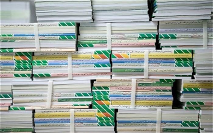 آغاز فروش تکجلدی کتابهای درسی