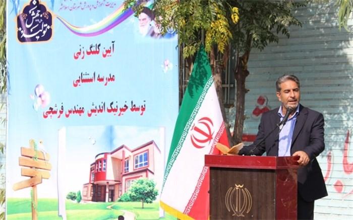 شهرستان های استان تهران