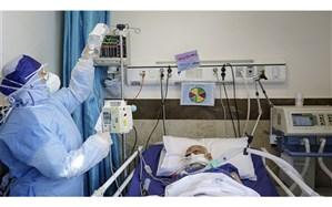 بیماران مبتلا به کرونا پیگیری و رصد میشوند