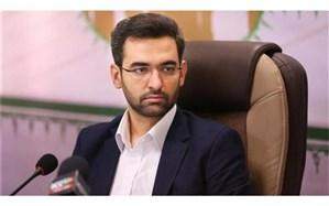 آذری جهرمی: حدود ۴ میلیارد پیغام در شبکه «شاد» رد وبدل شده است