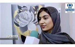 خلق نمایشگاهی جذاب با هنرمندی دانش آموز نوجوان بافقی