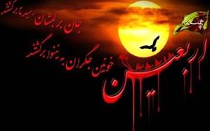 سوگواری گیلانیان در اربعین حسینی