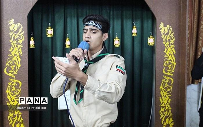 مراسم زیارت عاشورا هیئت محبین علی اکبر پیشتازان سازمان دانشآموزی استان کرمان