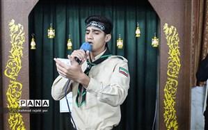 پخش زیارت اربعین از شبکه شاد؛ ساعت ۱۴ امروز
