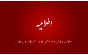 توضیحات معاون پرورشی و فرهنگی در خصوص حادثه اردوگاه شهید باهنر