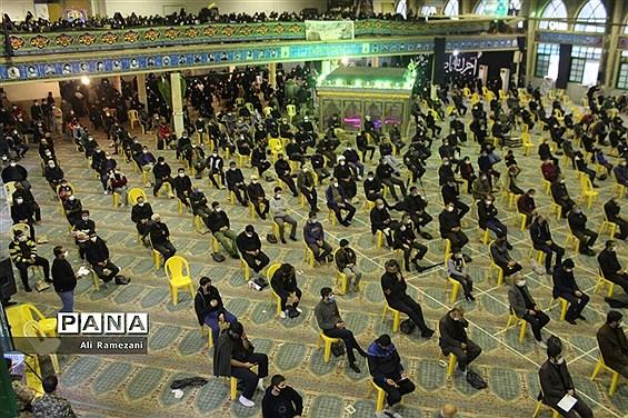 مراسم اربعین حسینی در حسینیه عاشقان ثارالله قائم شهر
