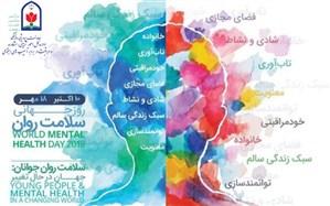 کاظمی: در صورت تحقق کارکرد نقش معلم، میتوان به مراتبی از سلامت ذهن و روان دست یافت