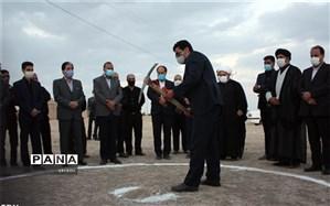 آغاز عملیات ساخت دو مدرسه خیری در محله «اردی» شهر مهردشت