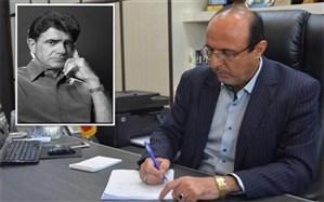 پیام مدیرکل آموزش و پرورش استان بوشهر به مناسبت درگذشت استاد محمدرضا شجریان