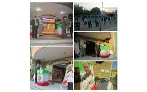 اولین نشست انجمن اولیا و مربیان دبستان شاهد امام رضا (ع) کاشمر برگزار شد