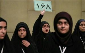 اختتامیه نهمین دوره مجلس دانش آموزی به صورت ویدئوکنفرانس برگزار می شود