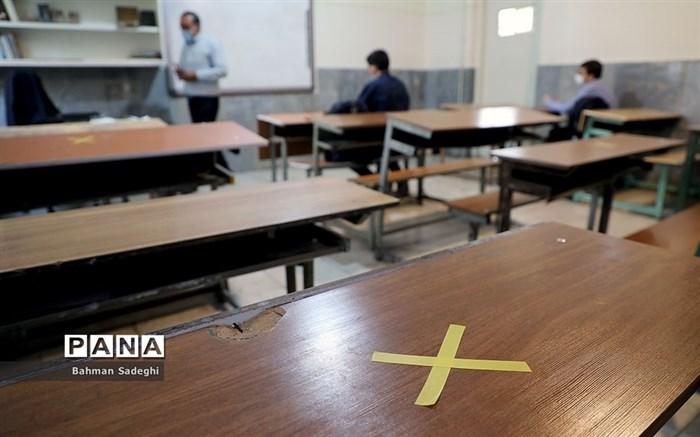 از تشریح نحوه برگزاری امتحانات تا تکذیب شایعه آغاز کلاسهای حضوری