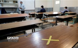 مدارس از فردا به صورت اختیاری میزبان دانشآموزان است