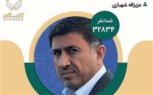 """استاندار البرز به پویش مدرسه سازی """"آجر به آجر"""" پیوست"""