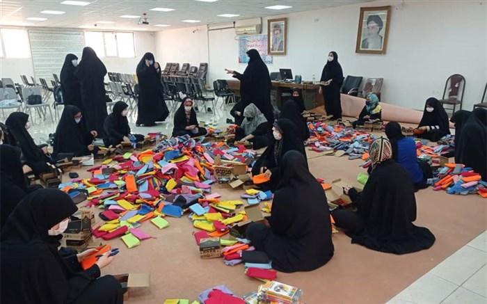 کمکهای اتحادیه انجمنخای اسلامی