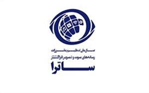 اختصاص کمک مالی به رسانههای صوت و تصویر فراگیر در بودجه 1400