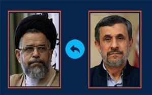 احمدینژاد به وزیر اطلاعات نامه نوشت؛ موضوع: «بقایی»