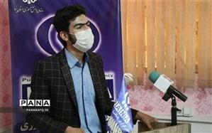 دوره آموزش خبرنگاری پانا در بافق برگزار می شود