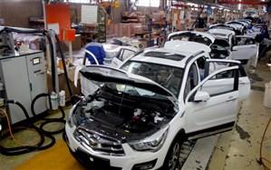 احتمال انتقال قیمتگذاری خودرو از شورای رقابت به سازمان حمایت