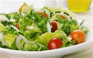 چرا باید قبل از غذا سالاد و سبزیجات مصرف کنیم؟