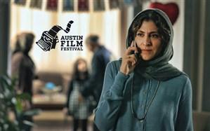 «گورکن» نامزد بهترین فیلم سیزدهمین جشنواره فیلمهای آسیایی فیلادلفیا