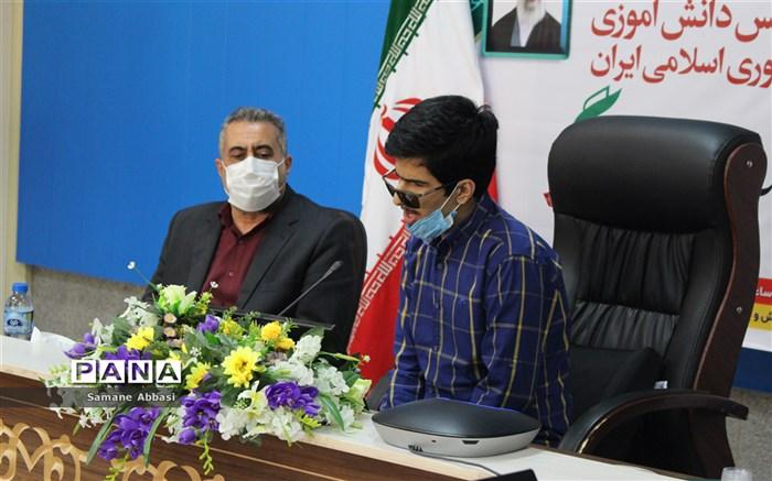 نماینده دانش آموزان استثنایی مجلس دانش آموزی