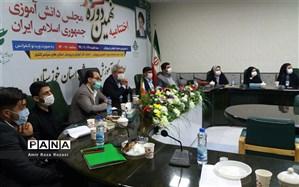حضور نمایندگان مجلس دانش اموزی  خوزستان در  آیین  اختتامیه نهمین دوره مجلس دانش آموزی کشور