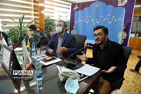 آیین اختتامیه نهمین دوره مجلس دانش آموزی کشور در شهر تهران