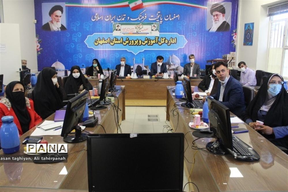 آیین اختتامیه نهمین دوره مجلس دانش آموزی کشور در اصفهان