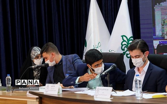 اختتامیه نهمین دوره مجلس دانشآموزی
