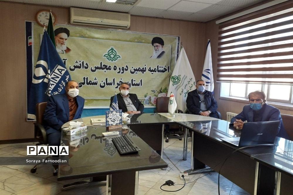 آیین اختتامیه نهمین دوره مجلس دانش آموزی کشور در خراسان شمالی