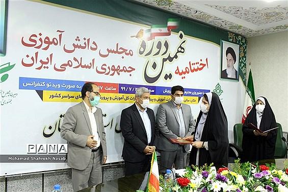 آیین اختتامیه نهمین دوره مجلس دانش آموزی کشور در خوزستان