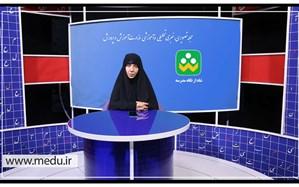 گفتوگو با فاطمه پازوکی مدیر دوره متوسطه اول در منطقه 13 تهران