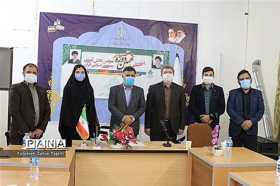 آیین اختتامیه نهمین دوره مجلس دانشآموزی کشور در سمنان