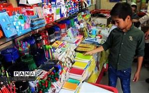۷ هزار بسته لوازم التحریر؛ سهم دانشآموزان استان فارس