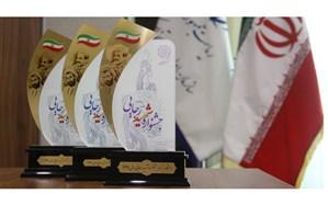 استانداری کهگیلویه و بویراحمد در شاخصهای اختصاصی و عمومی  وزارت کشور  رتبه دوم  را کسب کرد