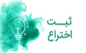 اختراع زانوبند هوشمند با قدرت تشخیص حرکت اشتباه توسط  مخترع سیستان و بلوچستانی